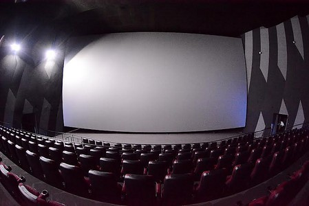 Megamall cinema