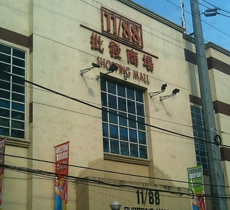 A Guide to Divisoria: Philippines' Shopping Mecca