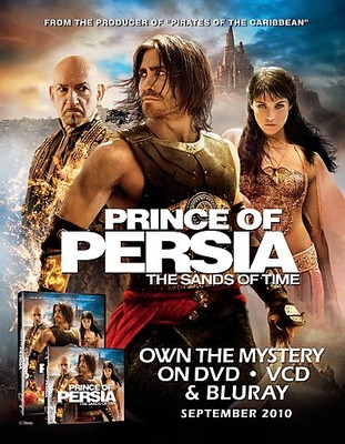 Unlock The Secrets Own The Mystery With Prince Of Persia On Disney Blu Ray Dvd Clickthecity