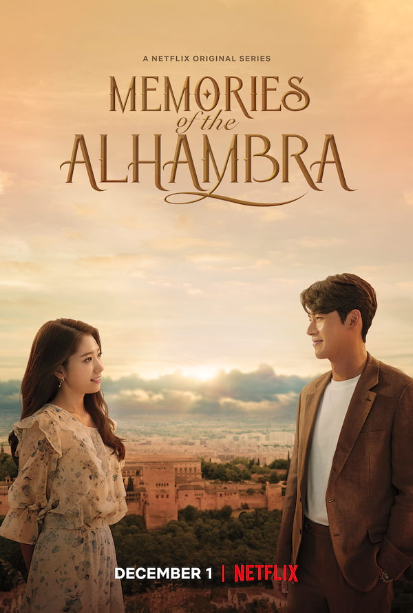 Memories Of Alhambra