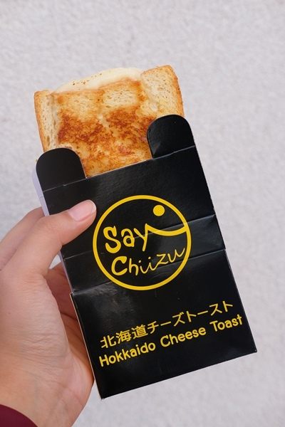 bangkok hokkaido cheese toast metro manila mall of asia