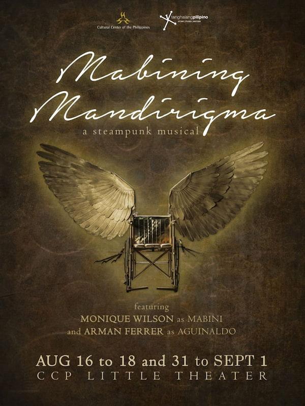 Mabining Mandirigma