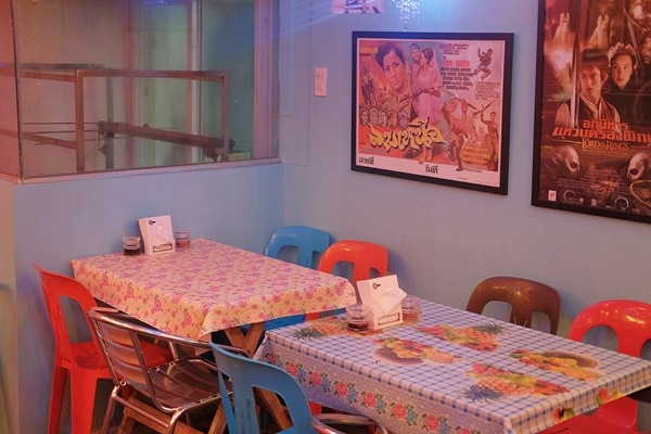 Khao Khai Thai Fried Chicken House Poblacion Makati City