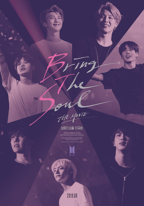 ARMY, There's A New BTS Movie Premiering In PH Cinemas This
