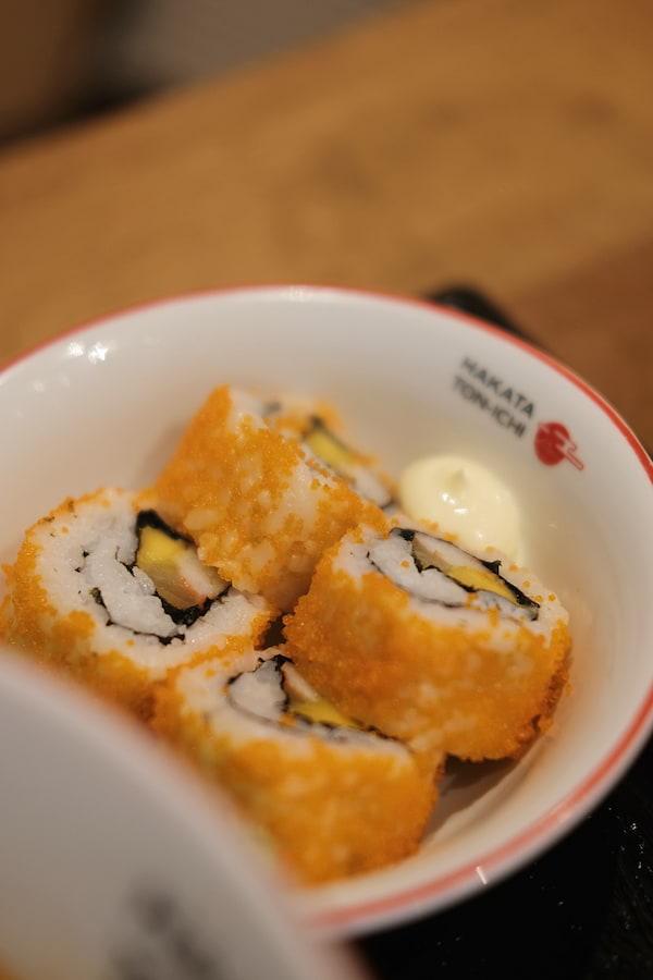 Hakata Ton Ichi ClickTheCity