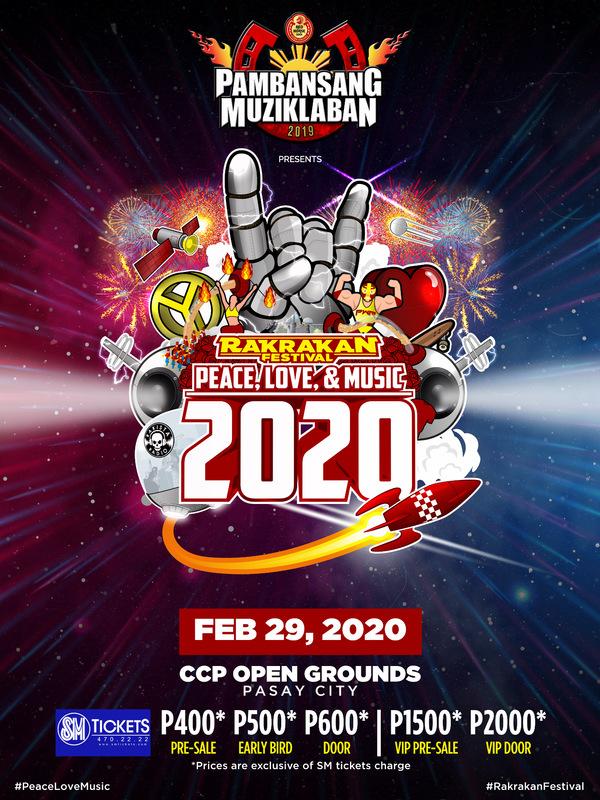 Rakrakan Festival 2020