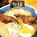 Hanamaruken Ramen: The Best Ramen Place This Side of Metro Manila