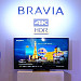 Sony Pursues More Realistic and Immersive Visuals with its New BRAVIA™ 4K HDR and Full HD Lineup