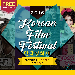 Korean Film Festival to open in six cities