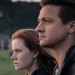 One of Year's Best Films, Arrival Holds Sneak Previews Feb 6 & 7
