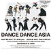 Dance Dance Asia - Crossing The Movements
