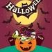 Weekender Guide: Halloween 2017 Edition
