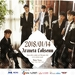 "JBJ 1st Fan Meeting in Manila ""Come True"""