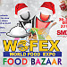 WOFEX Food Bazaar