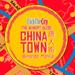 The Hungry Guide: Chinatown in Binondo, Manila