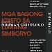 Mga Bagong Kristo sa Lumang Simboryo