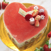 Sweet Expressions of Love at Diamond Hotel