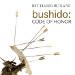 Richard Buxani's Bushido Code of Honor Exhibition