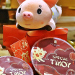 Pan Pacific Manila Herald in the Chinese New Year of the Pig
