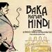 Baka Naman Hindi