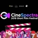 FDCP to Hold CineSpectra 2019 Short Film Festival This Month