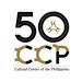 CCP Shows and Events This November: Being Leonardo Da Vinci and More!