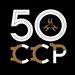 CCP in Temporary Shutdown Amid Pandemic