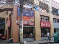 Chowking, TRP Building, Quiapo, Manila