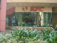 KFC, Greenbelt 1, Makati