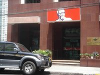KFC, Valero St., Makati