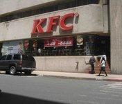 KFC, Leviste St., Makati
