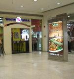 Taco Bell, Gateway, Quezon City