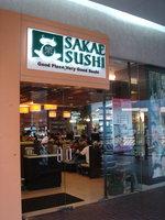 Sakae Sushi, SM Mall of Asia, Pasay