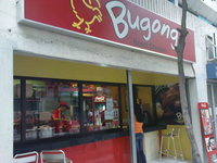 Bugong, Valero St., Salcedo Village, Makati