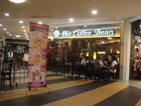 The Coffee Bean, 2nd Level, Robinsons Galleria, Pasig