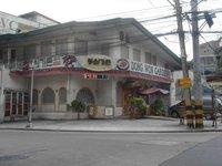 Dong Won Garden, Jupiter St., Makati
