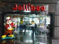Jollibee, Export Plaza Bldg., Makati