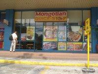 Mongolian Quick Stop, Waltermart, Makati