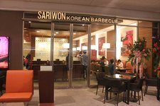Sariwon Korean Barbecue
