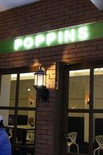 Poppins Gastrobar