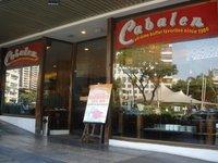 Cabalen, Ground Level, Glorietta 3, Makati