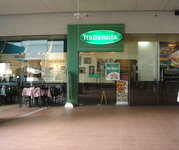 Italiannis, SM Mall of Asia, Pasay