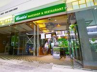 Conti's Restaurant