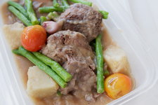 Ha-inan's Sinigang Steak
