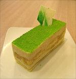 Kozui - Green Tea-ramizu