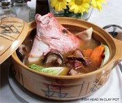 Fish Head in Claypot