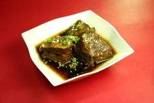 Stew Beef Ribs