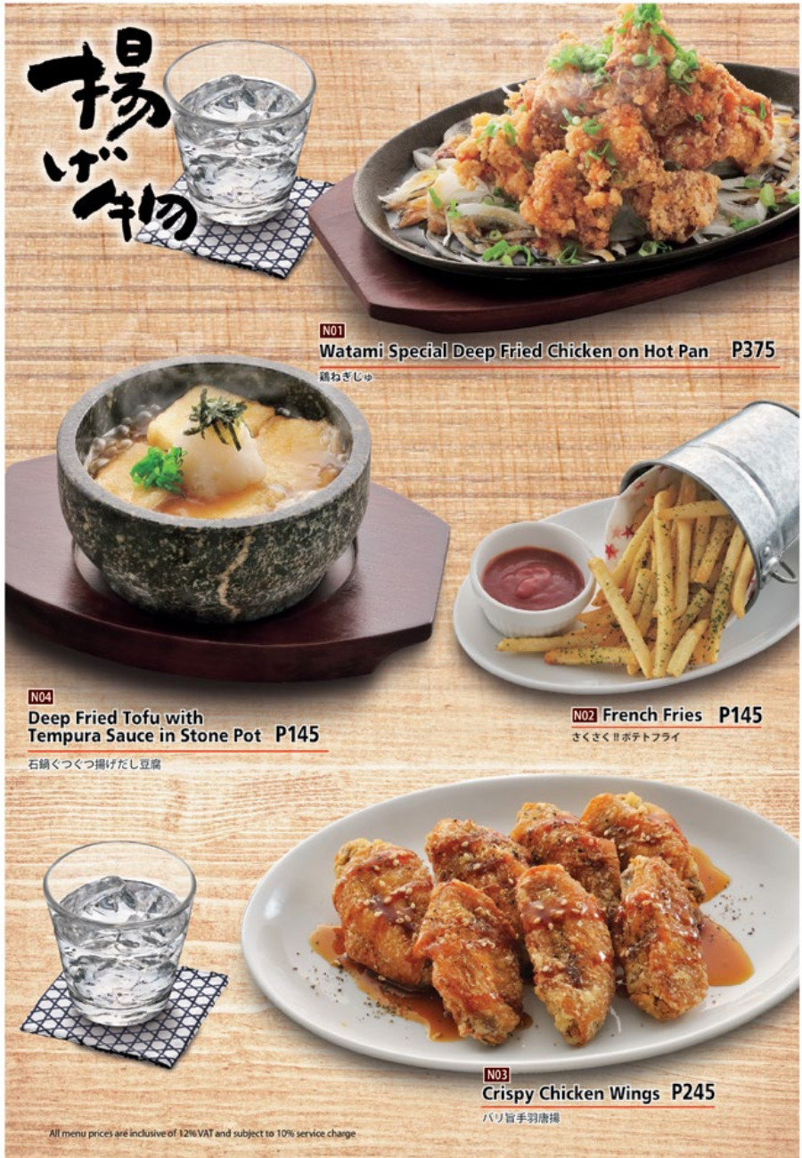 Watami Japanese Casual Restaurant (New Glorietta, Makati ...