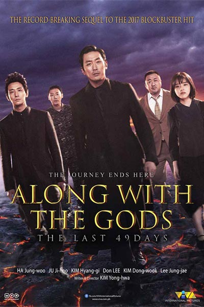 Along with the Gods: The Last 49 Days