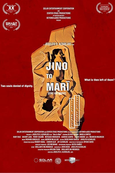 Jino To Mari (Gino and Marie)